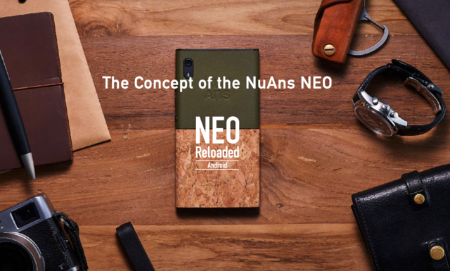 NuAns NEO [Reloaded] (245)