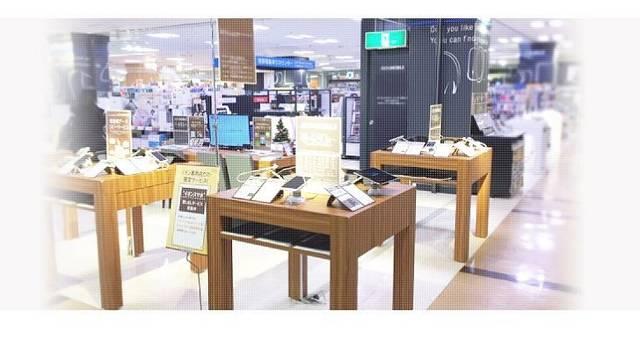店舗一覧|業界最安級 イオンの格安スマホ・格安SIM【イオンモバイル】 (2941)
