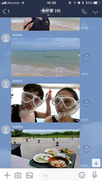新婚旅行先の石垣島からたくさんの写真が送られてきました...
