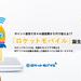 ロケモバ - 格安SIMが業界最安値!! | ロケットモバイル