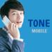 TONEモバイル   TSUTAYAの格安スマホ(スマートフォン)