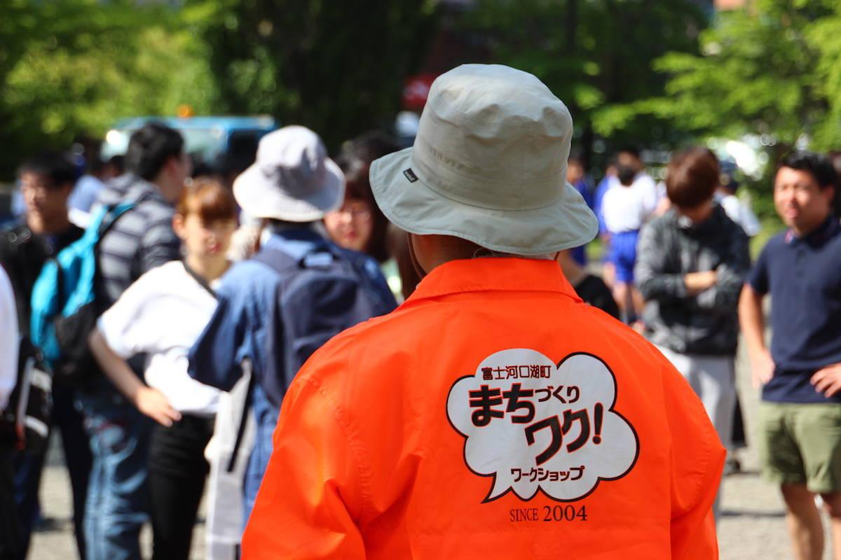 ゴミを拾う人はゴミを捨てない人 世界文化遺産「富士山」環境保全活動 一万人の清掃活動