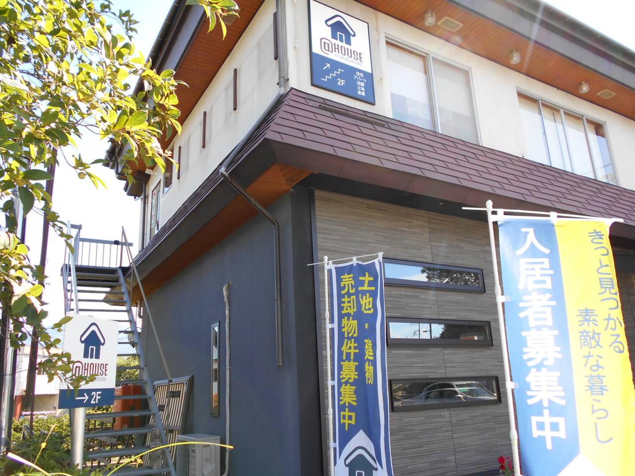 @HOUSE(アットハウス)は富士河口湖町の不動産会社です