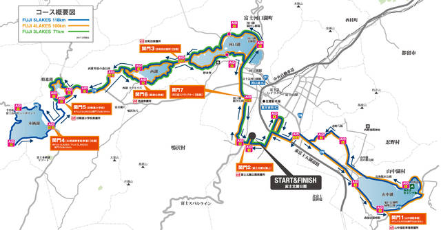 コース | 第28回 チャレンジ富士五湖ウルトラマラソン (212)