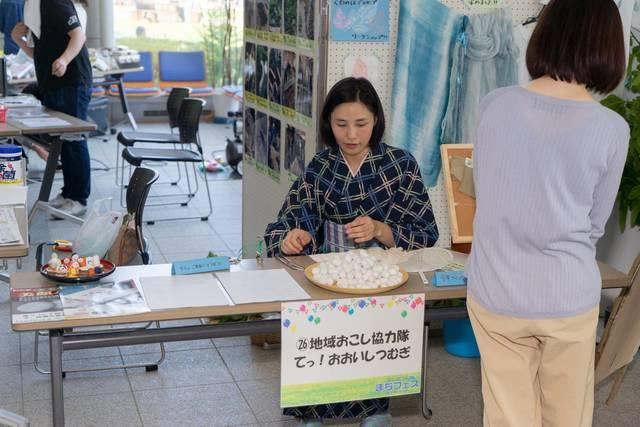 現在大石紬の伝統を継承しようと取り組まれている地域おこ...