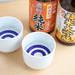 秋に円熟する日本酒「秋あがり」と灘の名水の噺