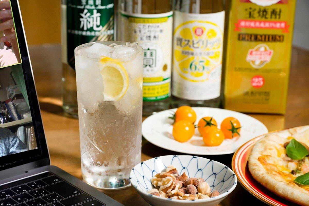 「オンライン飲み」で「手作りレモンサワー」を自慢しあう噺【前編】