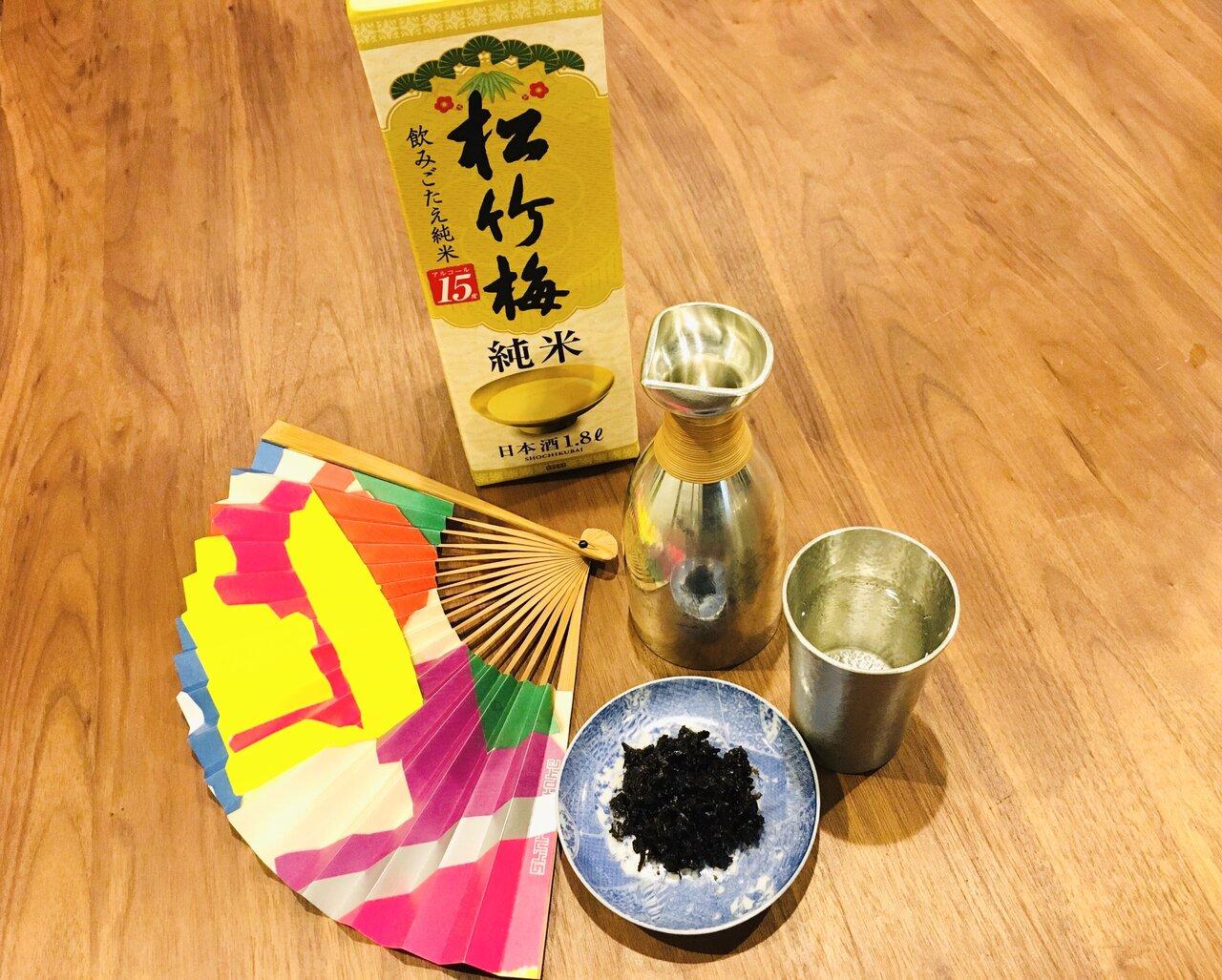 「鞍馬の火祭」を思いながら、京都の老舗扇子屋の主人が家呑みする噺