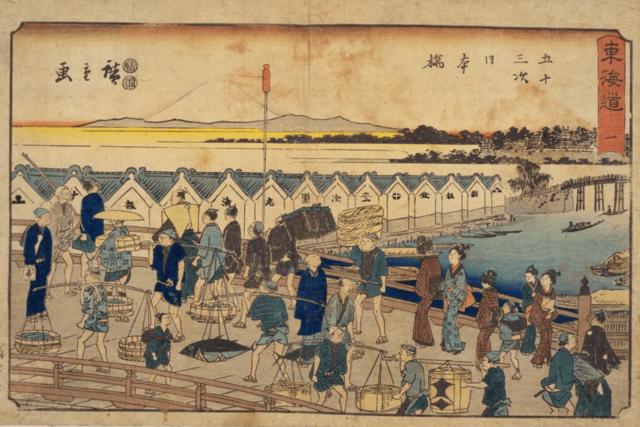 『東海道 一 五十三次日本橋』