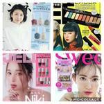 どうして雑誌の付録に、あの値段で、あんなに豪華な化粧品がつけれるの?
