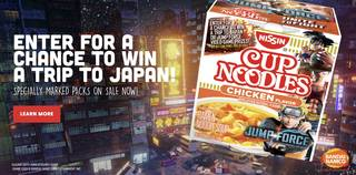 "[NEWS] CUPNOODLES Started Collaboration With Japanese Traditional Manga Magazine ""JUMP"""
