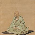 Ito Jakuchu ; Japanese Art Series 04