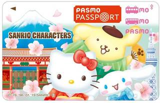 "Exclusive IC Card Ticket For Foreign Travelers ""PASMO PASSPORT"" Debut This Autumn!"