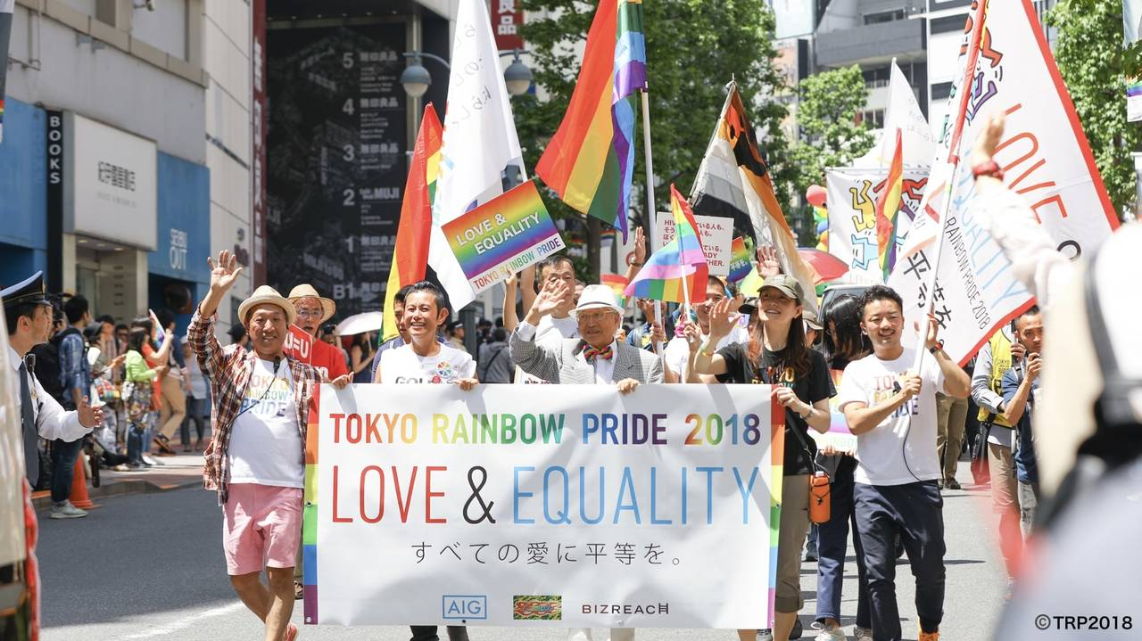Aiming for a world colored by diversity - the Tokyo Rainbow Pride 2019