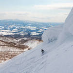 Japanese Ski Resorts And Asia's Longest Zip Line