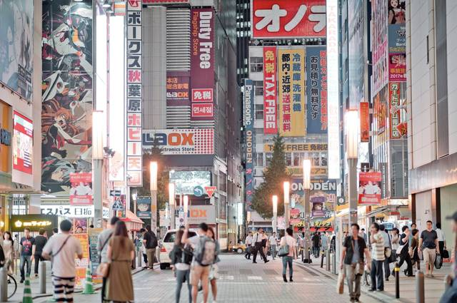 Akihabara The Home Of Anime And Cosplay In Japan Satisfying Your