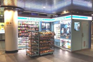 The Latest Popular Items in Tokyo Metro Station's Lawson stores