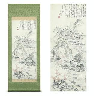 Ikeno Taiga, Nakai Riken ; Japanese Art Series 07