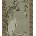 Birds, insects, flowers and plants ; Japanese Art Series 13