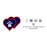 「三陽山長」×「坪内浩氏」の第3弾コラボシューズが発売