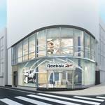 「Reebok」日本初上陸の新コンセプトストア「Reebok Store Shibuya」がOPEN