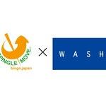 「WASH」にてSPINGLE MOVEの人気モデル復刻版を12カ月連続リリース!