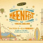 【KEEN】3/28(土)14:30~「無料配信ライブストリーミングフェス」を開催!