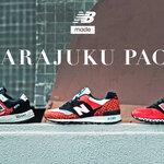 "【New Balance】""TOKYO""がテーマの限定モデル「HARAJUKU PACK」"