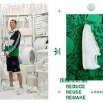 【adidas】「ムダのない未来へ。」サステナブルフットウェアコレクションを発売