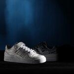 【adidas】atmos別注モデルの「FORUM LOW」が登場