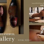 【SHETLANDFOX】の世界観を体感できるイベントを日比谷OKURIOJIにて開催
