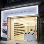 【業界初】非接触の無人靴販売店 「テクシーリュクス非接触型シューフィッティングショップ」
