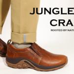 【MERRELL】上質なフルグレインレザーとデコラティブステッチでクラフト感溢れる「JUNGLE MOC」が登場