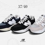 【New Balance】アイコンモデルと90年代スタイルをリミックスした「57/40」の新色を発売