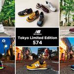 【New Balance】アイコニックモデル「574」より日本限定モデルが登場