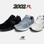 【New Balance】「2002R」にアーバンカラーを纏った新色が登場