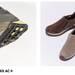 メレルが誇るベストセラーシリーズ「ジャングルモック」から待望の次世代モデルが登場!ニットアッパーとスマートなシルエットでよりスタイリッシュなデザインに|株式会社 丸紅フットウェアのプレスリリース