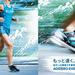 「もっと速く。もっと前へ。」アディダスランニングを代表するADIZEROから日本限定モデル登場 「ADIZERO EVERGREEN PACK」12月10日発売開始 |アディダス ジャパン株式会社のプレスリリース