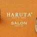 「HARUTA for SALON」秋色ニュアンスカラーのビットローファーを発売!|株式会社ジュンのプレスリリース