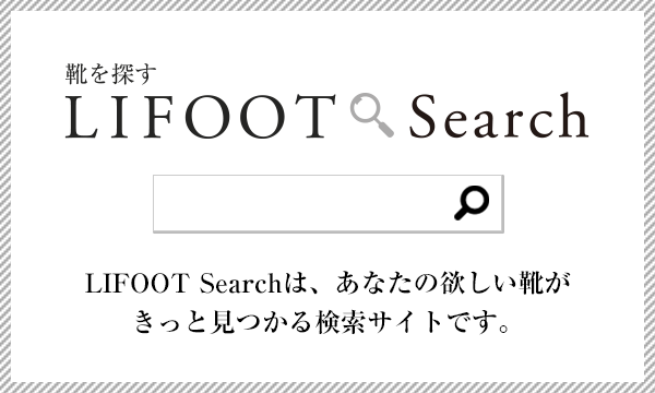 LIFOOT Search