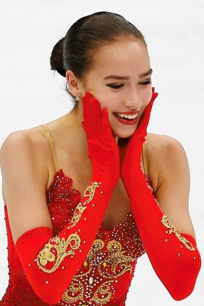 ISU European Figure Skating Championships 2018