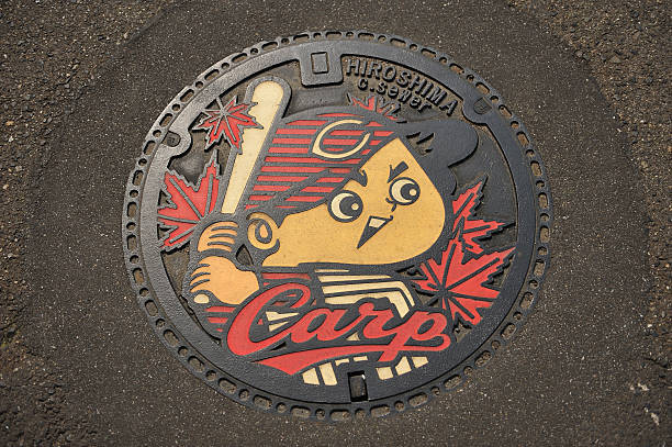 Sewer cover decorated with ...