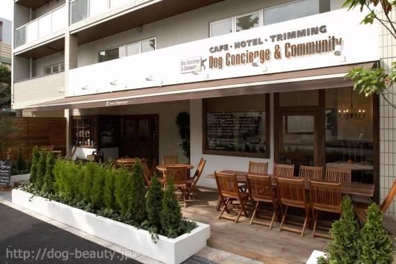 Dog Concierge & Community/ドッグコンシェルジュアンドコミュニティ|ペットサロン・ペット美容室検索ドッグビューティー (272)