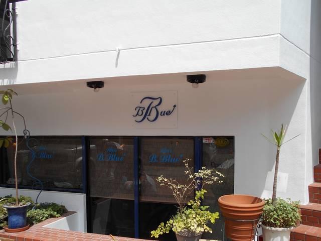 B.Blue(ビーブルー)さん外装