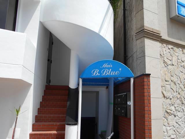 B.Blue(ビーブルー)さんのエントランス