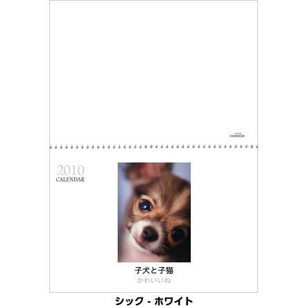 MYフォトカレンダー