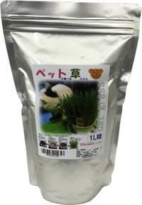 【お徳用】 ペットが食べる草のタネ 1L