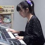【動画】天才エレクトーンJK奏者の「天空の城ラピュタ」にガチ感動