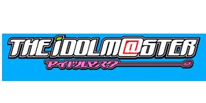 【アイドルマスター】アニメシリーズごとの概要まとめ!