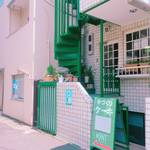 【聖地巡礼】ジブリ作品「猫の恩返し」に登場するおさかなクッキーのお店